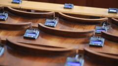 Парламентът приключи работа за днес, без да се разбере за дневния ред