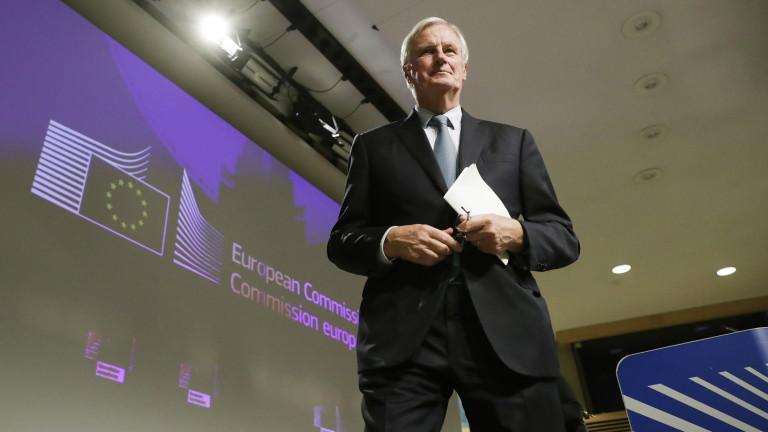 Великобритания и ЕС договориха четири основни елемента към сделката за