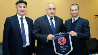 Шефът на УЕФА покани Борисов на финалната среща на Шампионска лига