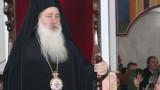 Епископ Сионий и Зоран Заев почетоха празника на Струмица