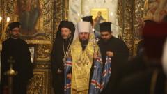 Гръцката църква призна независимостта на украинската