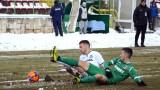 Славия победи Ботев (Враца) с 3:1 като гост