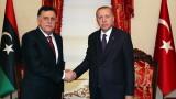 Либия активира споразумението с Турция, вече може да иска военна помощ