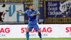 Фенове на Левски молят Панайотов да изчака още малко оферта от клуба