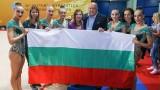Министър Кралев: Фантастична игра, бронзов медал и квота за Олимпийските игри! Браво, момичета!