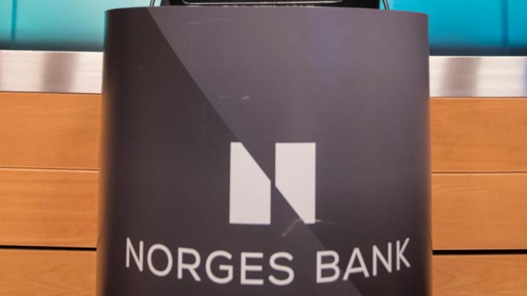 Норвегия бръкна в най-големия сувренен фонд в света, за да финансира правителствените си разходи
