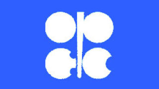OPEC остави квотите непроменени