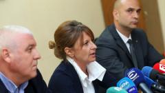Жена и трима мъже ръководели трафик на наркотици