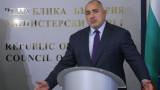Борисов доволен от рекордно ниските стойности на контрабандата