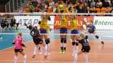 Марица изстрада класирането си за третия кръг на Шампионската лига