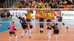 Марица стартира с победа в Шампионската лига