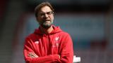 Клоп: Юнайтед и Сити са по трансферите, ние разчинаме на отборния дух и феновете