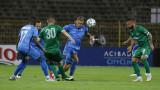 Левски и Ботев (Враца) не се победиха - 0:0