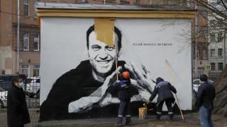 """В Русия приеха закона, забраняващ на """"екстремистки"""" организации да участват в избори"""