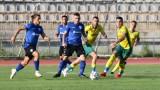 Добруджа посреща дубъла на Ботев (Пловдив) с едва 13 футболисти