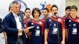 Школата на Стойчев и Казийски откри новия сезон
