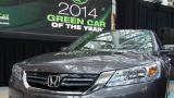 Honda ще произвежда хибридни коли в една от най-замърсените страни в света