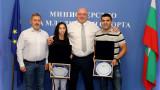 Министър Кралев награди бронзовата медалистка от Световните плажни игри Миглена Селишка