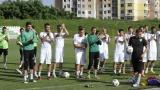 Берое не картотекира нови попълнения за първия кръг на Лига Европа