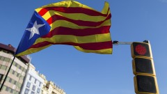 Има разследване в Каталуния, но не било ясно за какво и срещу кого