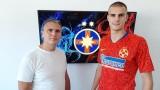 Мениджърът на Стяуа: Чорбаджийски е добър футболист, но има своите слабости
