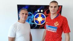 Божидар Чорбаджийски: Надявам се да помогна на отбора, ще дам всичко от себе си