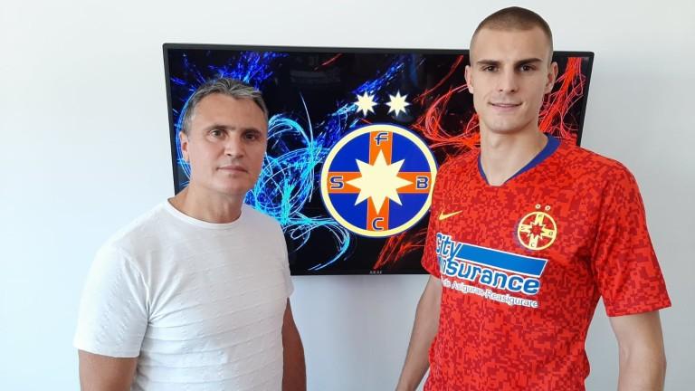 Преотстъпеният от ЦСКАна Стяуа Божидар Чорбаджийски коментира за първи път