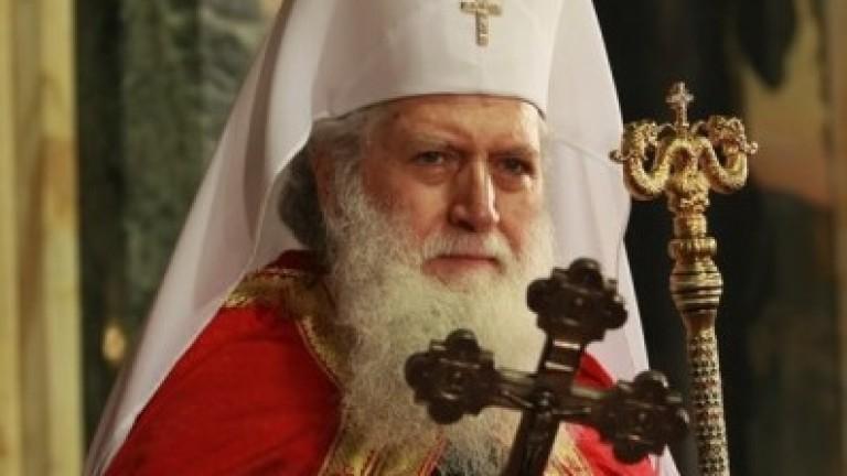 Патриарх Неофит и митрополитите от Светия синод на Българската православна