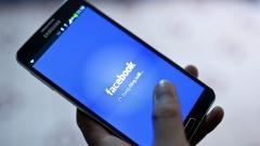 """""""Фейсбук"""" даде на потребителите по-голям контрол над личната информация"""