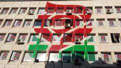 БСП стана партия от второстепенно значение според десни анализатори
