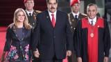 Парагвай къса дипломатическите отношения с Венецуела, затваря посолството