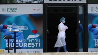 Коронавирус: Нов рекорд на заразените за 24 часа в Румъния