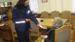 Заловиха 15-годишен, нападнал и обрал възрастна жена в Павликени