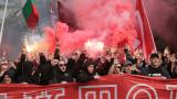 """""""Червена"""" истерия - продадоха 1500 билета за финала за 15 минути!"""