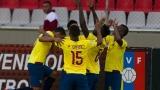 Еквадор продължава да гази наред (ВИДЕО)
