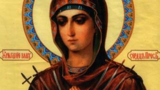 """Иконата Богородица """"Седмострелна"""" ще бъде в Руската черква в София"""