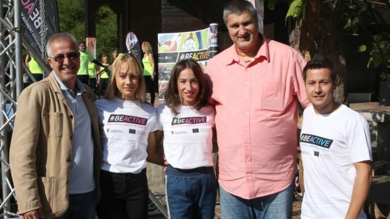 С множество спортни демонстрации и атрактивна програма в Борисовата градина