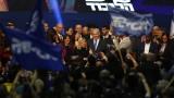 Нетаняху на крачка от пълно мнозинство в Израел