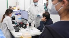 Италия ваксинира срещу коронавирус жители на по-малките острови
