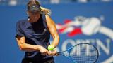 Мария Шарапова победи Симона Халеп на старта на US Open (ВИДЕО)