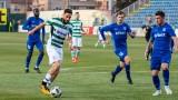 Верея с най-доброто срещу Левски