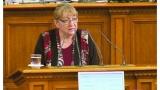 Българска депутатка се изгаври със смъртта на Джордж Майкъл