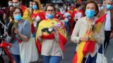 Задължително носене на маски в Испания, където не може да се спазва дистанция