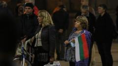 94-ият протест – спокоен и по-малоброен
