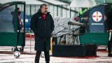 Ясен Петров: Предстоят ни добри дни, но ще има и тежки моменти