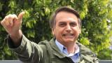 Новото правителство на Бразилия ще спести 270 милиарда долара чрез пенсионна реформа