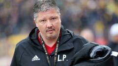 Любослав Пенев подаде оставка като треньор на ЦСКА!