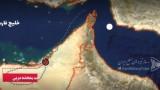 Вижте как Иран свали американския дрон