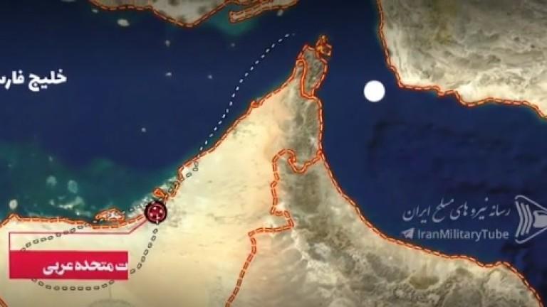 Иранският Telegram-канал IranMilitaryTube публикува видеозапис от изстрелване на ракети
