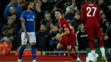 Ливърпул победи Евертън с 1:0 за ФА Къп
